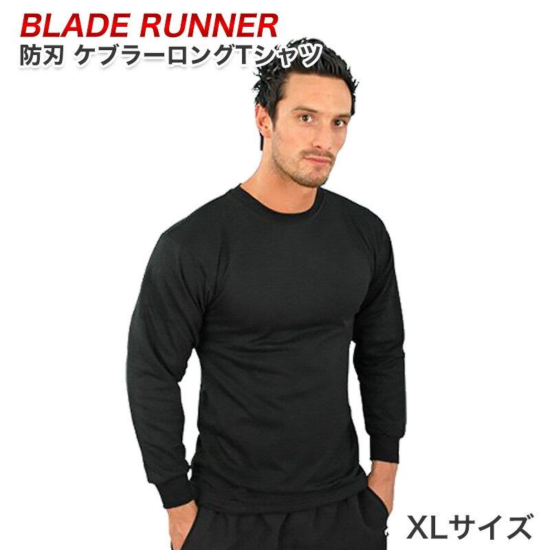 防犯関連グッズ, その他  T XL BLADE RUNNER T