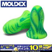【期間限定!PCエントリーでポイント10倍!】耳栓(耳せん)MOLDEX モルデックス メテオスモール6630 単品 安全用品