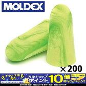 【期間限定!PCエントリーでポイント10倍!】耳栓(耳せん)MOLDEX モルデックス ゴーイングリーン6620 200ペア 安全用品