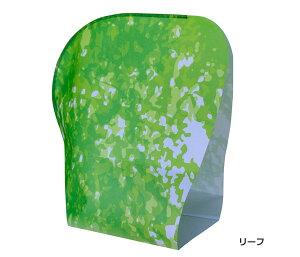 【あす楽対応商品】安眠・保温・保湿カバー マイドーム(2014モデル)