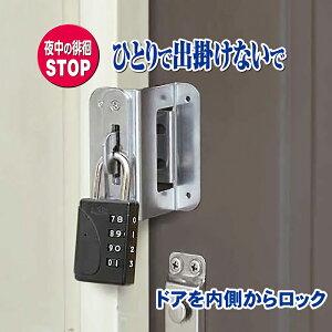 玄関ドア 鍵