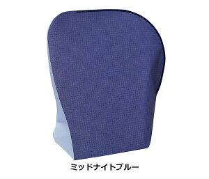 安眠・保温・保湿カバー マイドーム(2015モデル)