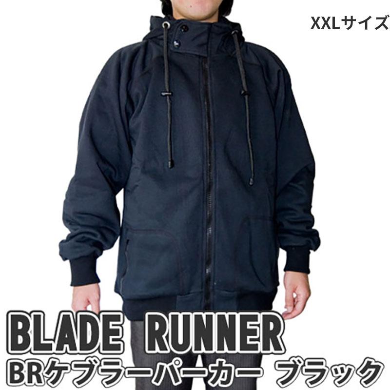 防犯関連グッズ, その他 BR XXL BLADE RUNNER()