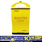 【29日10時までスマホエントリーでポイント10倍!】SMITHLIGHT(スミスライト) 代引手料無料 送料無料 バッテリー長(IN120LB) LED充電式 ポータブル投光器 SMITH LIGHT 安全用品