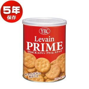 長期5年保存 ヤマザキクラッカー ルヴァン保存缶L 1缶 単品 防災 保存食 非常食 ヤマザキビスケット