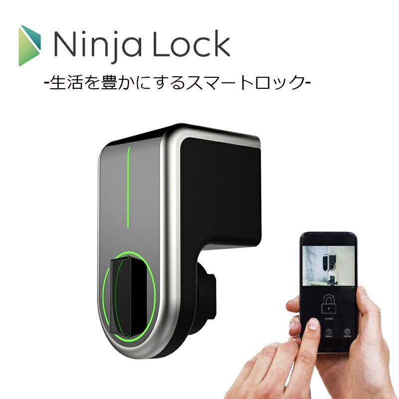 Linough(ライナフ)『NinjaLock(ニンジャロック) NL2』