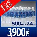 樵のわけ前1117(きこりのわけ前) 500ミリリットル ペットボトル24本入り【超軟水 硬度2 ...