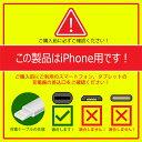 iPhone ケーブル 長さ 0.25m 0.5m 1m 1.5m 急速充電 充電器 データ伝送ケーブル USBケーブル iPad iPhone用 iPhone12/11 充電ケーブル iPhone8 Plus iPhoneX 安心3か月保証 ゆうパケット 送料無料 2