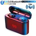 ワイヤレスイヤホン Bluetooth 5.0 ヘッドセット...