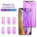 iPhoneXR/X/XS/XS Max/11/11 Pro...