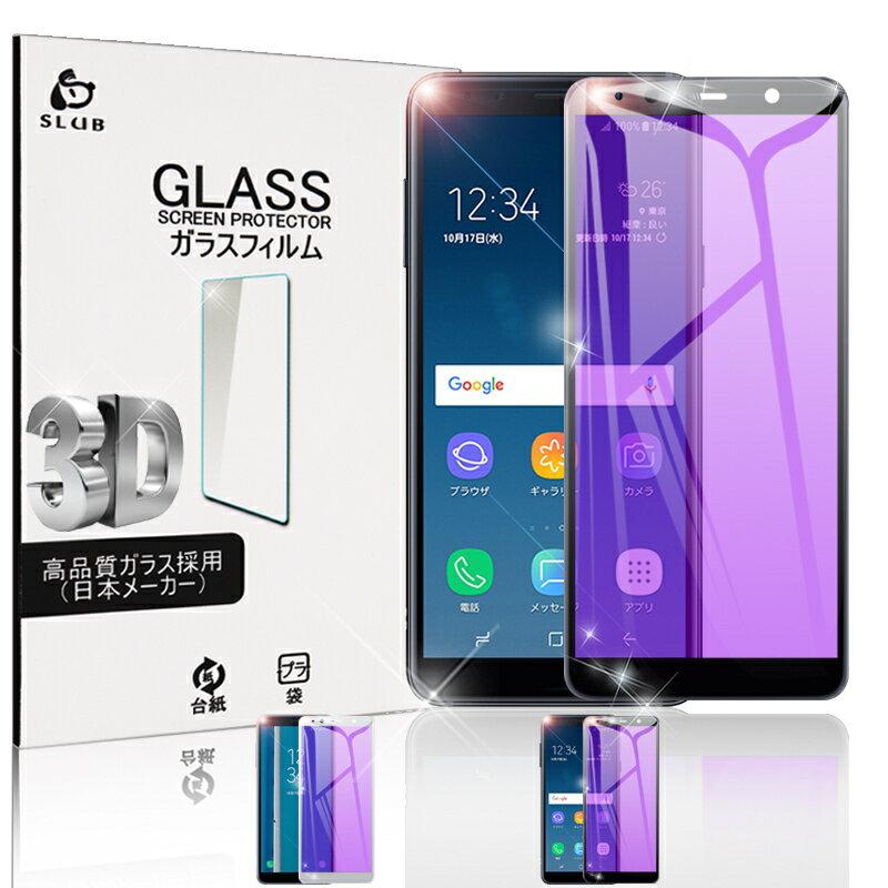 スマートフォン・携帯電話アクセサリー, 液晶保護フィルム Galaxy Feel2 SC-02L Galaxy Feel2 SC-02L 3D Galaxy Feel2 SC-02L Galaxy Feel2 SC-02L
