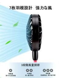 ハンディファン首掛け扇風機ネックバンド型ファン携帯扇風機USB充電式3段風量調節ハンズフリー扇風機12時間連続使用卓上扇風機熱中症対策軽量360°調整可能速達便送料無料