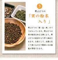 特選野ぶどう茶(馬ぶどう茶)3g×1パック入り