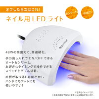 限定価格ネイルマシンセット【プチトルLコンパクト集塵機LEDライト】<PetitorL><セルフ向け!すぐに始められるネイルマシンセット/LaNAIListaだけの特別セール/ダストクリーナー/コレクター>