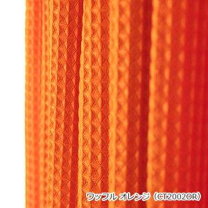オレンジ(CT2002OR)