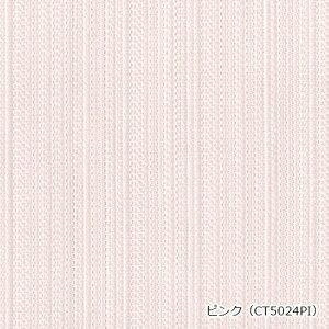 ピンク(CT5024PI)