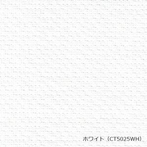 ホワイト(CT5025WH)