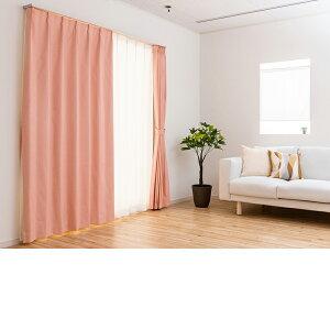 完全遮光防音カーテン/53色から選べる機能性オーダーカーテン