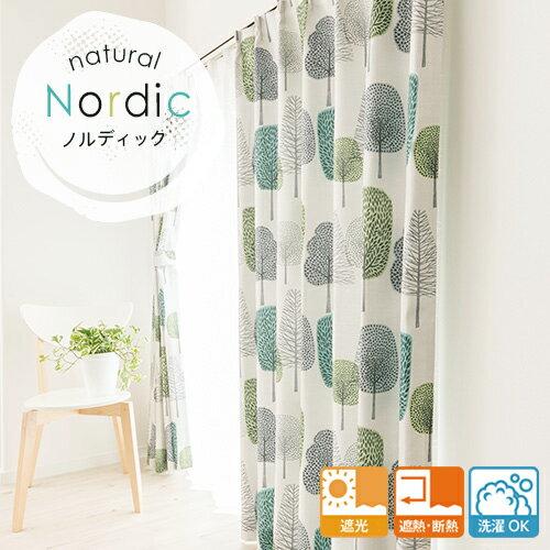 ナチュラル ノルディック オーダーカーテン 10柄 遮光 遮熱・断熱 洗濯OK 日本製