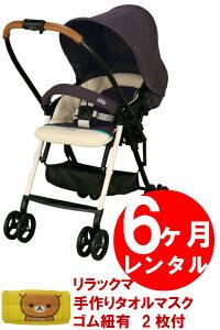 メチャカルハンディDC-360【6ヶ月レンタル】★