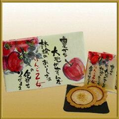 ★目指せ3年連続受賞!記念価格★ 新鮮なりんご果肉を使用し、りんごとおせんべいを1枚1枚てい...