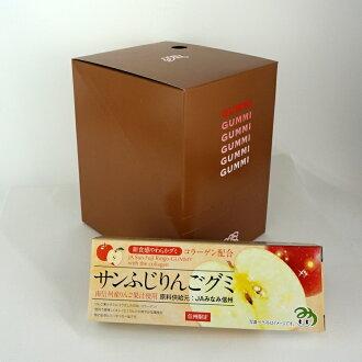 太陽紅富士蘋果如何 10 盒設置 lingogmi 南 Shin 狀態從蘋果汁使用原料供應來源︰ 南新狀態新紋理和稻草或膠水膠原蛋白配方,信州,長野紀念品紀念品,信州功率大廳蘋果 MI