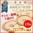 信州 お土産 りんご乙女10枚入 Ringo Otome りんご クッキー