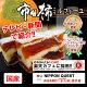 市田柿 ミルフィーユ 100g 市田柿とバターのとろける食感 新食感...