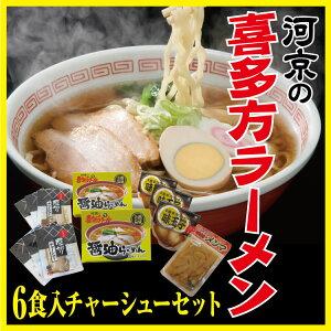 ツルツルでコシのある喉ごし・食感が特徴の熟成多加水麺とあっさりとしてコクのある醤油スープ...