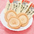 信州お土産りんご乙女10枚入RingoOtomeりんごクッキー