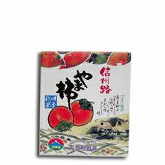 やま柿は自然な柿の甘みを活かした上品な和菓子です。信州路 やま柿 12個入 全国菓子博覧会...