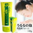 うるるの泡茶洗顔フォーム【RCP】【通販】 10P23Sep15