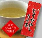 とうがらし梅茶元祖とうがらしうめ茶お徳用(150P入り)
