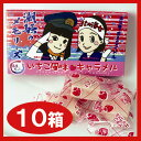 潮騒のメモリーズ じぇじぇじぇっ!「あまちゃん」公式オリジナルのお菓子登場♪苺風味キャラメ...