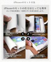 【栃木レザー・iPhone6ケース手帳型・国産ハンドメイド】
