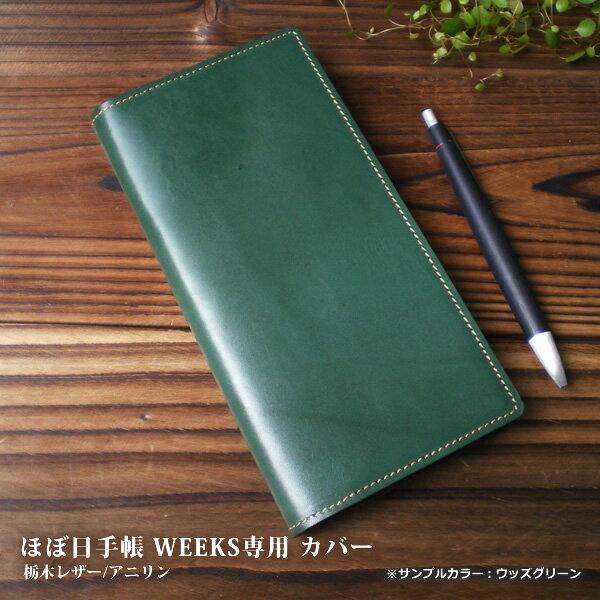 手帳・ノート, 手帳  WEEKS MEGA 2019
