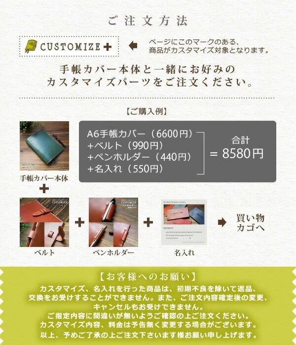 ◆◆カードポケット◆◆※ 手帳カバー と一緒にご購入下さい。】【op】
