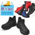 レインシューズ/長靴/ブーツ/防寒/防水/キルティング/雨/梅雨/Np7928