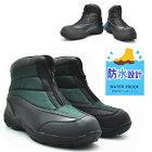 レインシューズ/長靴/ブーツ/防寒/防水/キルティング/雨/梅雨/Np7929