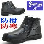 防寒/ファスナー付/SUPERSOFTAIR(スーパーソフトエアー)No1503
