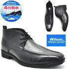 防水機能/Wilson(ウイルソン)3E/ビジネス/ショートブーツ/紐靴/No191