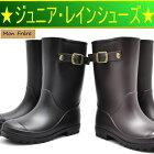 ジュニア/レインシューズ/レインブーツ/エンジニアブーツ/雪/雨靴/No8125