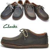 【クールビズ】 [クラークス] Clarks/正規販売店/トラペルペース Trapell Pace /ワラビ/26114989-26115095