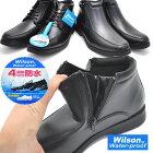 防水機能/Wilson(ウイルソン)3E/ビジネス/ショートブーツ/紐靴/No292-293