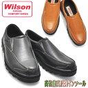Wilson(ウイルソン)高反発インソール/3E/スリッポン/ウォーキングシューズ/超軽量/No3006