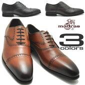 マドラス(madras)MDLモデーロ本革紐靴メダリオンストレートチップビジネスシューズNo4101
