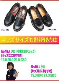 「あす楽」入学/卒業/ローファー/ローファー学生/女子/レディース//No48-49