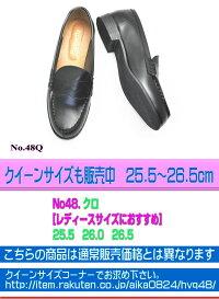 入学/卒業/ローファー/ローファー学生/女子/レディース//No48-49