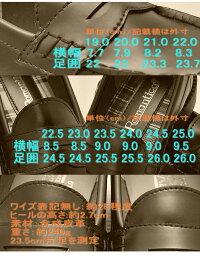 [新規オープンセールレビューを書いて送料無料]入学/卒業/ローファー/ローファー学生/女子/レディース//No48-49