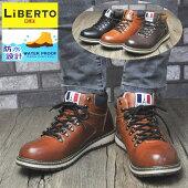 【防水】[リベルトエドウィン]LIBERTOEDWINメンズブーツチャッカーブーツショートブーツNo50506
